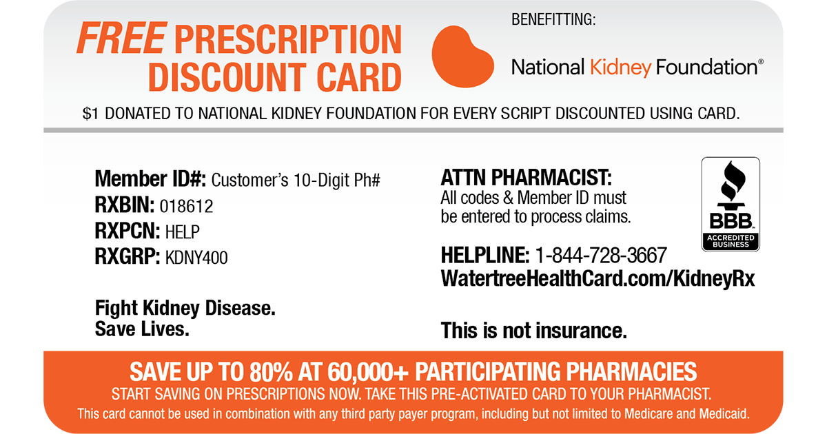 an exciting new product to save money on your prescriptions national kidney foundation - Free Prescription Card