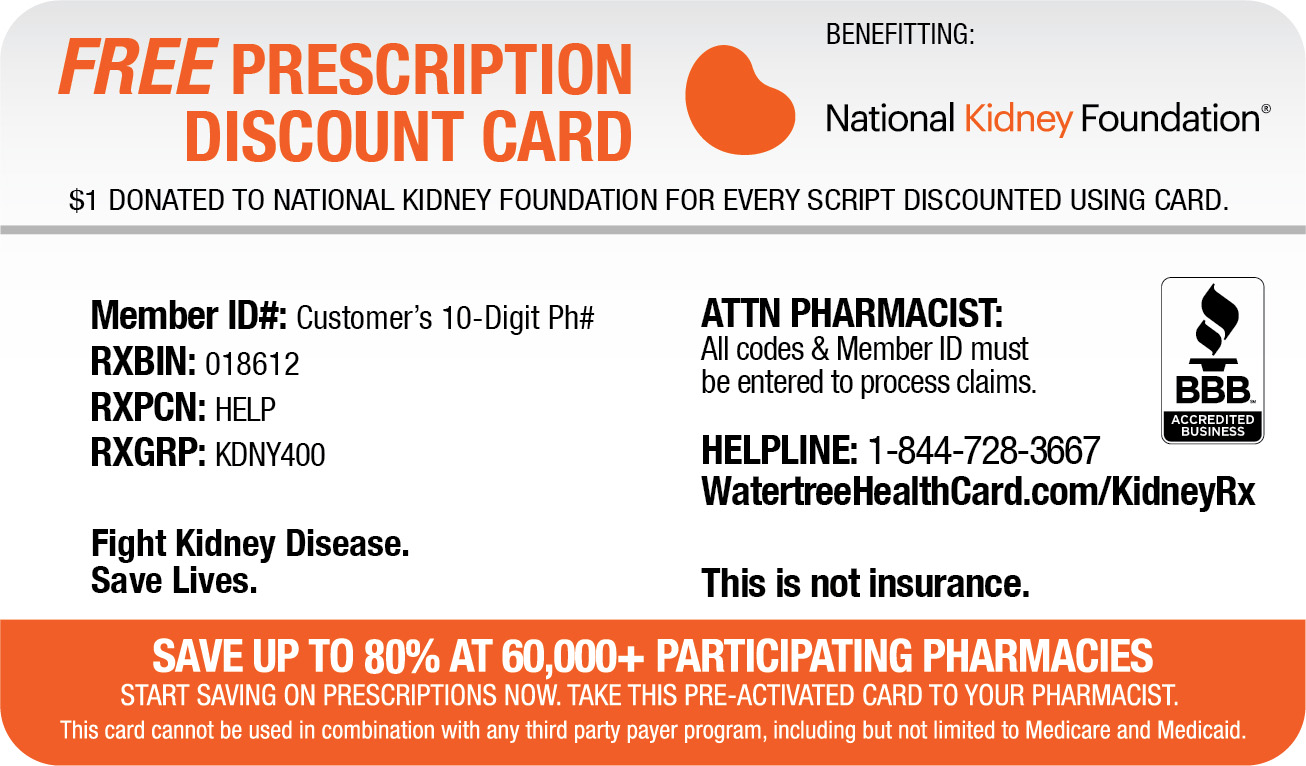 Watertree FREE prescription discount card